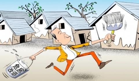 2019年危房改造申请条件是什么?农村危房改造申请程序有哪些?